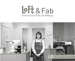 LoFt & Fab Powered by FabLab shibuya